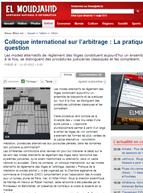 Colloque d'Alger arbitrage et médiation 2012
